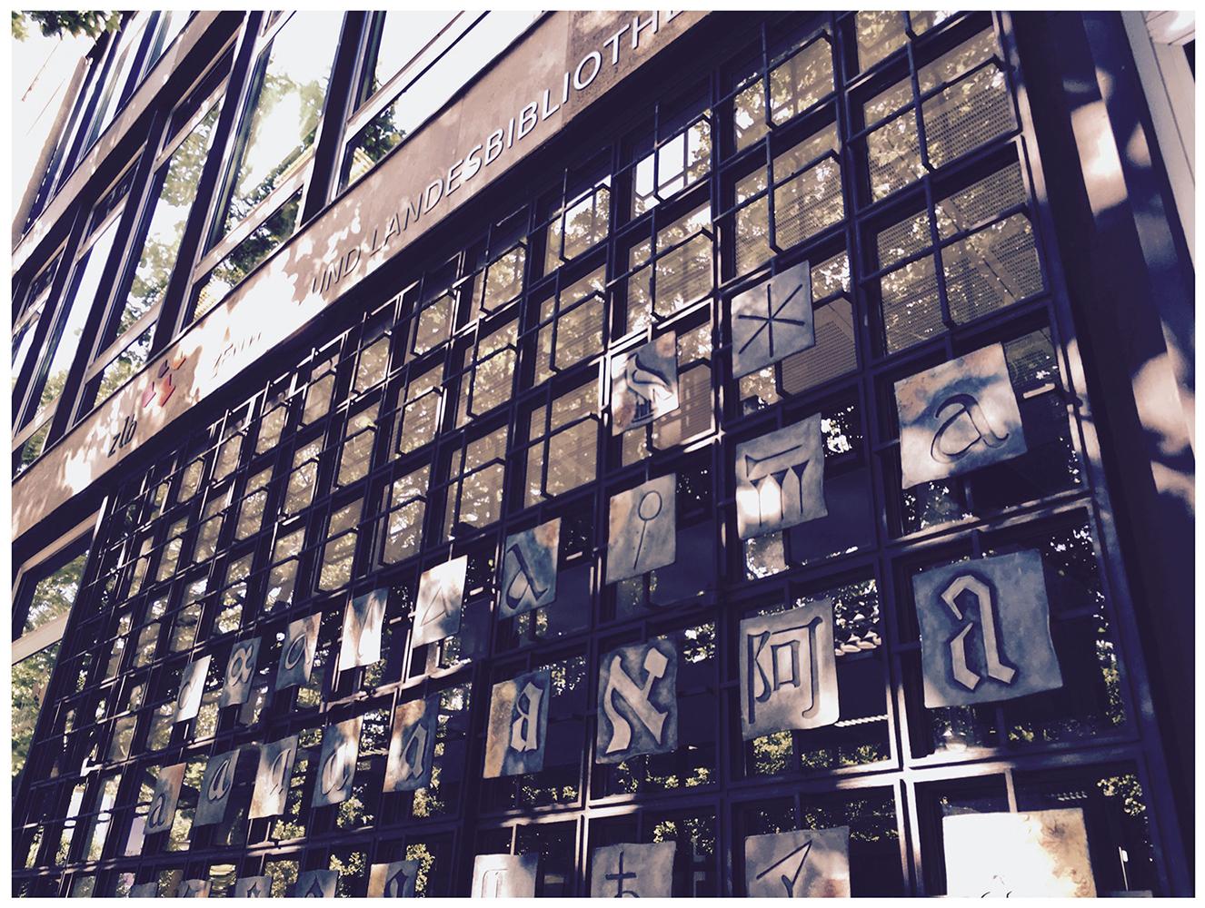 Berliner Stadtbibliothek – 'Berlin Reflections – Antlitz Berlin'